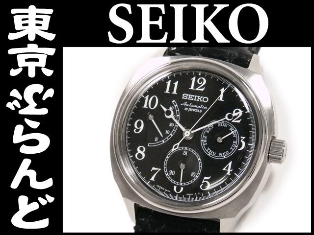 セイコー メカニカルパワーリザーブ 時計 SARC011 黒