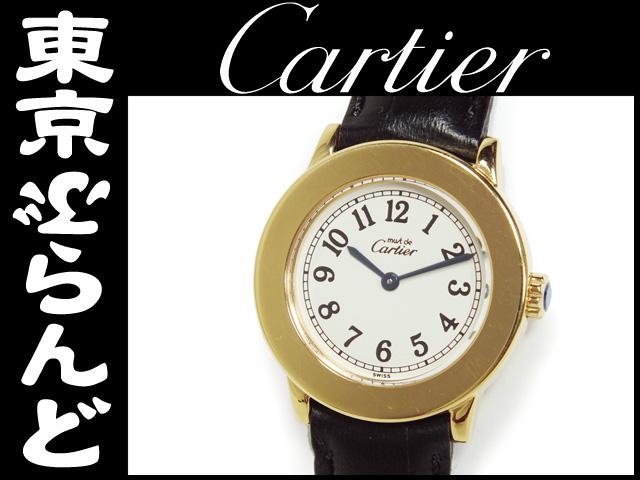カルティエ ヴェルメイユ レディース腕時計4