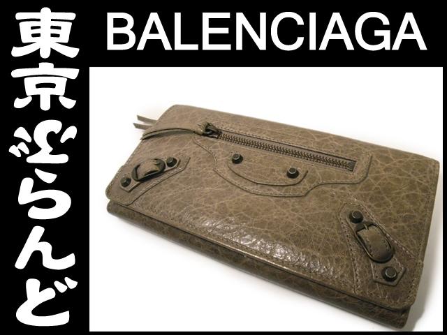 バレンシアガ ザ・マネー二つ折り長財布 茶 163471