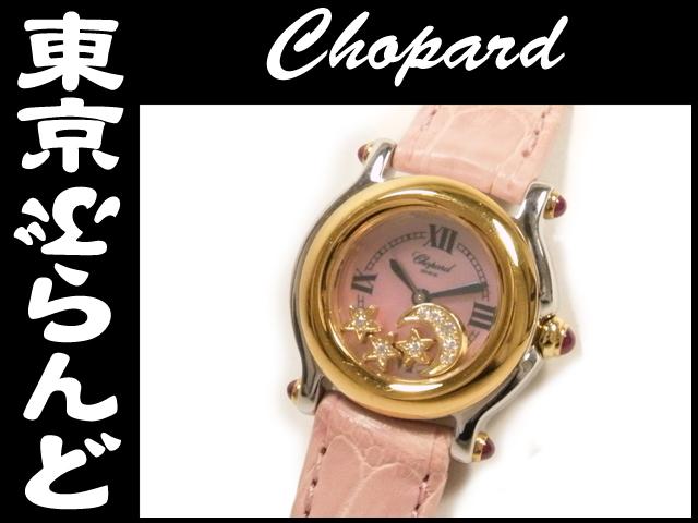 ショパールハッピースポーツ27/824621ダイヤ腕時計PW
