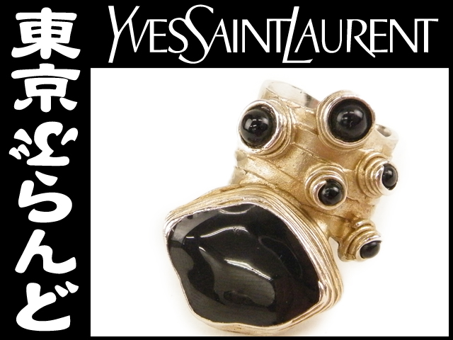 イヴサンローラン 石付き リング 指輪 1 VB