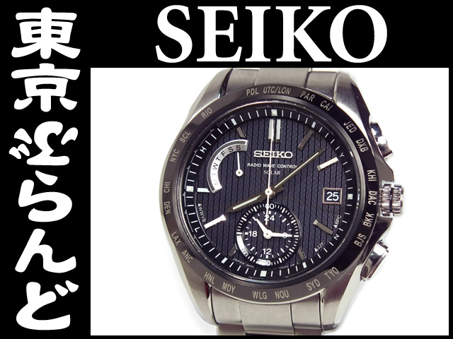 セイコー ブライツ ソーラー電波腕時計SAGA131 5