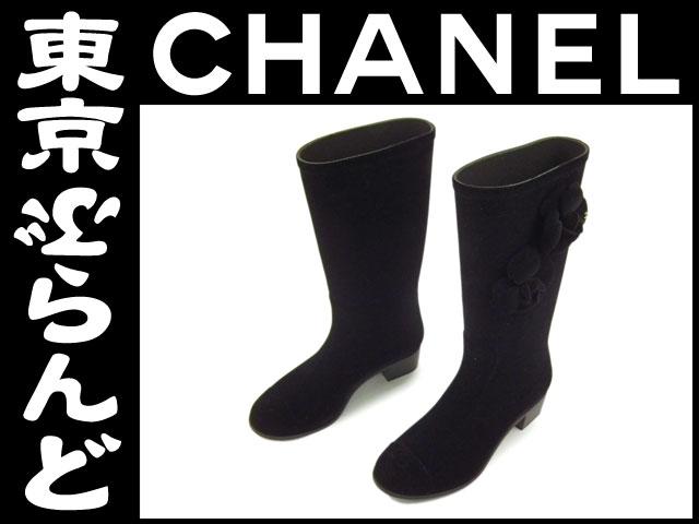 シャネルレインブーツ長靴ベロア36カメリア黒未使用FN