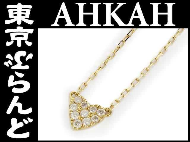 アーカー K18  パヴェダイヤ ネックレス 2