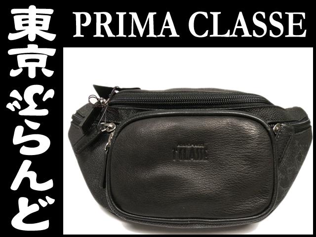 プリマクラッセ ウエストバッグ 黒 ブラック 未使用