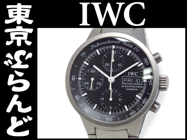 IWC GSTクロノグラフ チタニウム メンズ腕時計10 PW