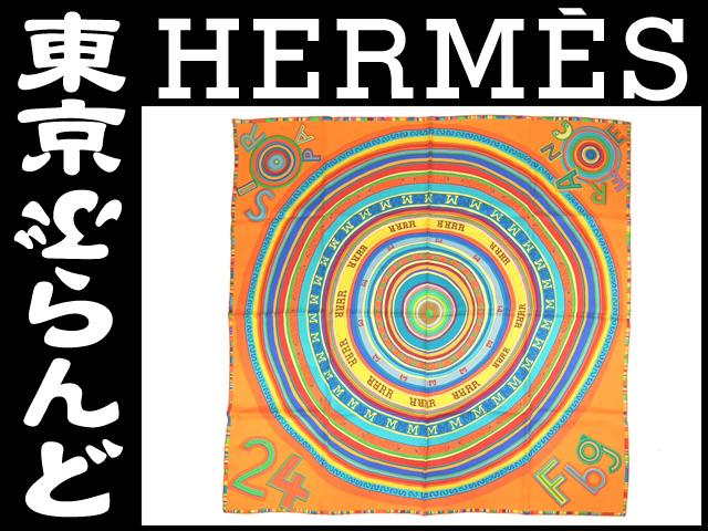 エルメス スカーフ レインボー 24 オレンジ 1