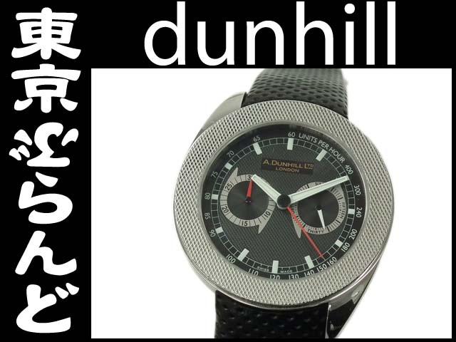 c078c0c998 ダンヒル(dunhill) ホイールウォッチ メンズ腕時計 クロノ の高価買取 ...
