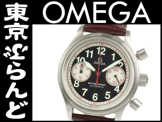 オメガ ダイナミック クロノ メンズ腕時計 AT 限定7