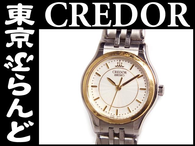 セイコークレドール レディース腕時計 18KT Qz 1