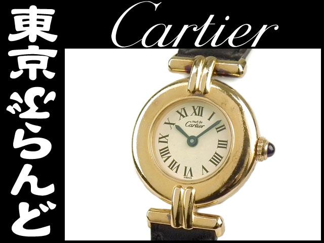 カルティエマストコリゼヴェルメイユレディース時計3