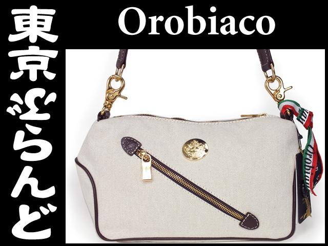 オロビアンコ キャンバス ショルダーバッグ1