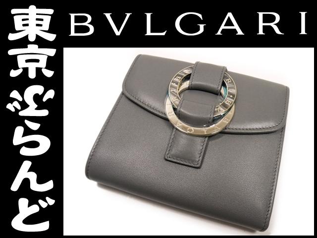 【新品】ブルガリブルガリ 三つ折り財布 グレー33900MR