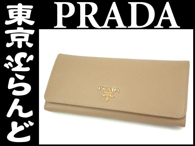 プラダ レザー 二つ折り長財布 ベージュ 未使用 3