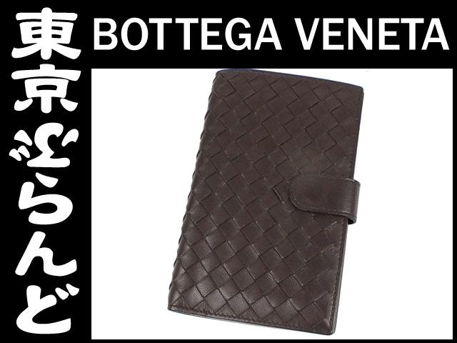 ボッテガ・ヴェネタ イントレレザー札入れブラウン1