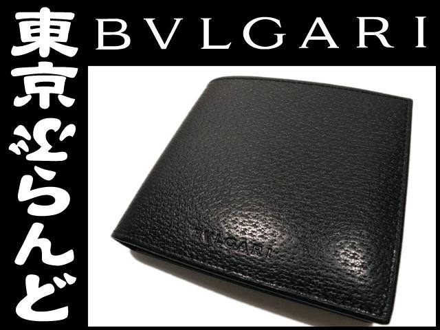 ブルガリ レザー二つ折り財布 黒 ブラック 新古品 2