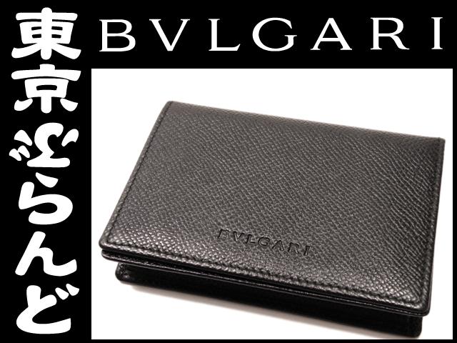【新品】ブルガリ レザーカードケース/名刺入 黒 1 VT