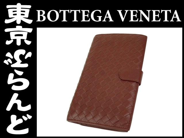ボッテガ・ヴェネタ イントレ 二つ折り長財布 茶 2