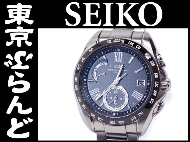 セイコー ブライツ SAGA089 メンズ腕時計 5