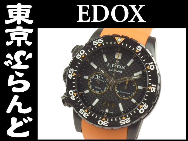 エドックス クラスワン アイスシャーク 腕時計限定7