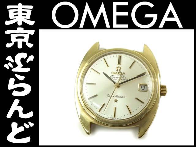 bab475f257 オメガ コンステレーション メンズ腕時計 SS AT 6. 買取価格