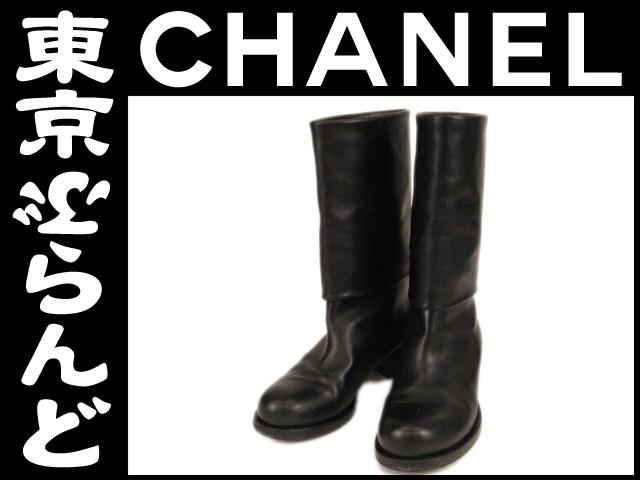 シャネル レザー ブーツ 黒 ブラック ♯37.5 ココFN
