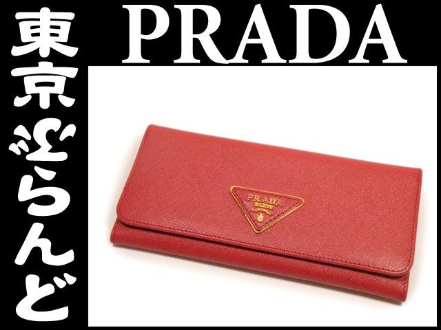 プラダ レザー 二つ折り長財布 ツインホック 3