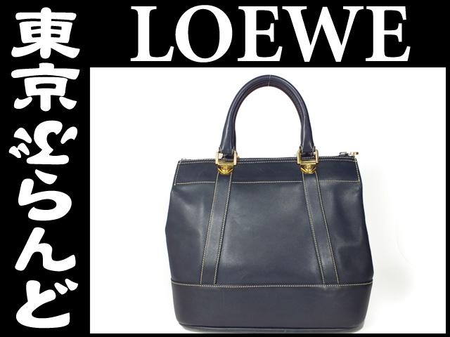 ロエベ(LOEWE) レザー ハンドバッグ ネイビー 1