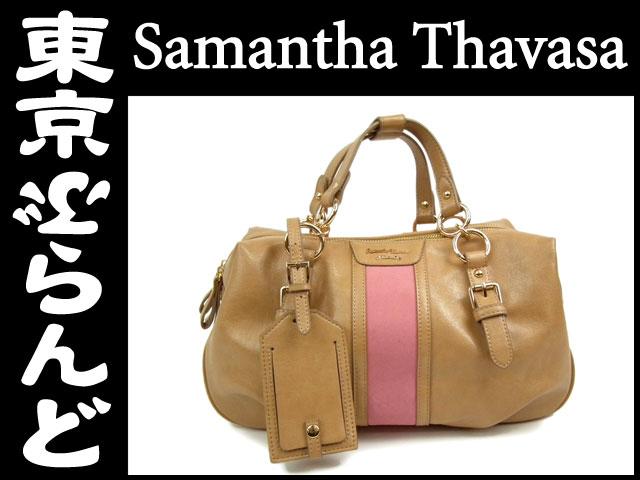 サマンサタバサ 2WAYハンドバッグ ベージュピンク 1