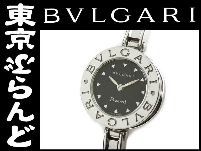 ブルガリ BZero1 レディース腕時計 黒文字盤 QZ 5