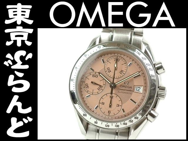 オメガスピードマスターデイト3513.60腕時計限定10