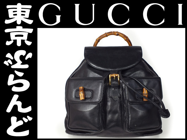 official photos 1f595 4177e グッチ(GUCCI) レザーバンブー リュックサックバッグ 黒 ...
