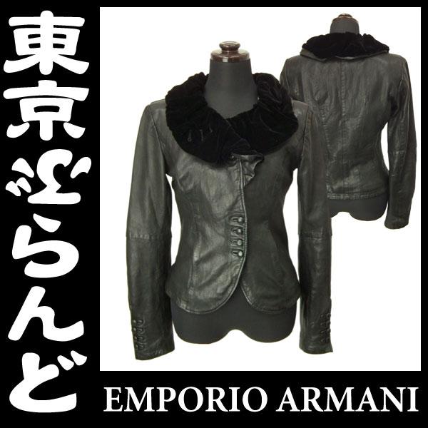 エンポリオアルマーニ ラム レザージャケット黒1 apl