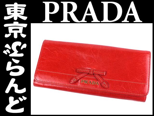 プラダ レザーツインホック長財布 赤 レッド 1