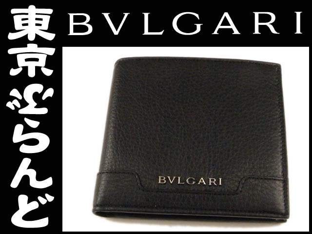 premium selection 77c1d 84c31 ブルガリ(BVLGARI) アーバン 二つ折り財布 黒 33403の高価買取 ...