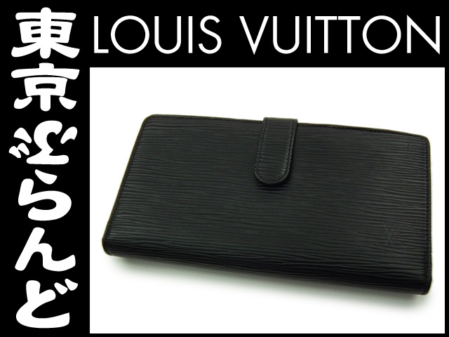 sports shoes 79eef 4f1ff ルイ・ヴィトン(LOUIS VUITTON) エピ がま口長財布 M63252 ...