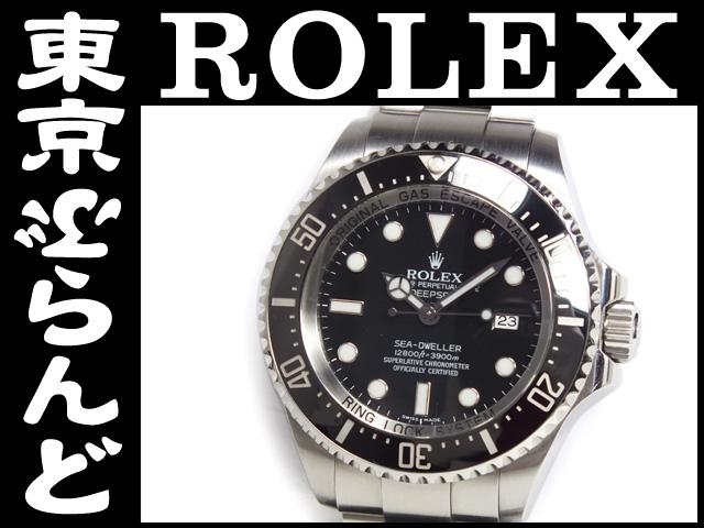 ロレックス シードゥエラーディープシー 116660 PW10