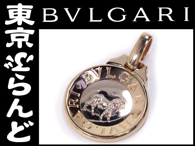 ブルガリ K18 ホロスコープトップ 山羊 7 仕上済