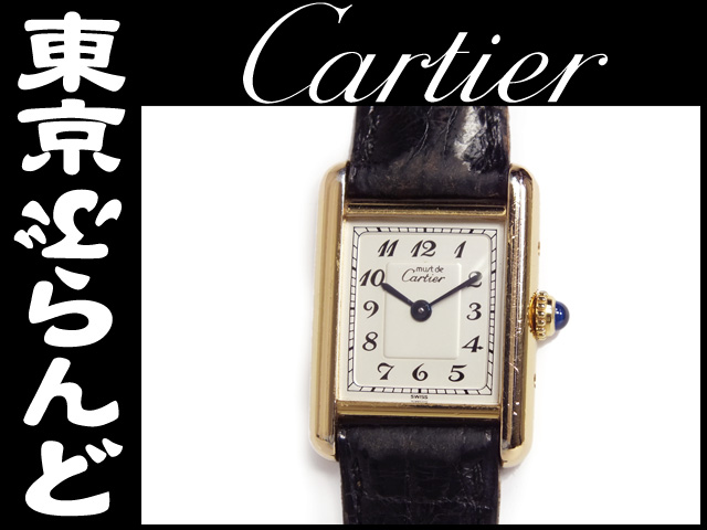 カルティエ ヴェルメイユ レディース腕時計5