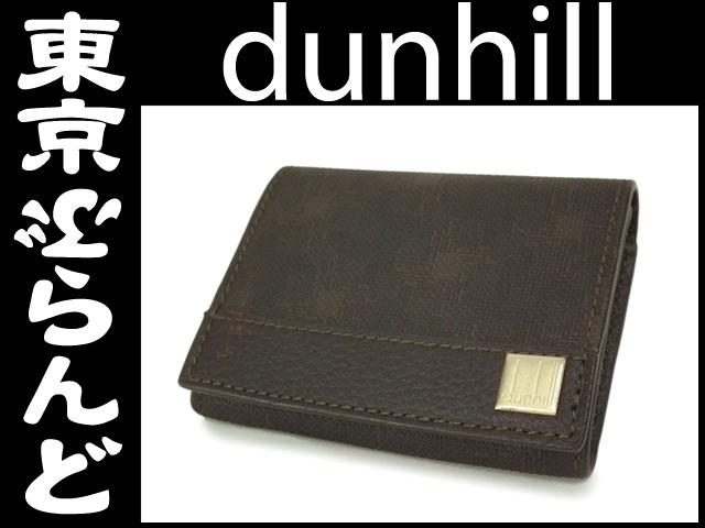 ダンヒル ディーエイト コインケース茶黒1