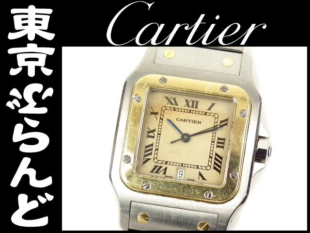 カルティエサントスガルベLMメンズ腕時計コンビ