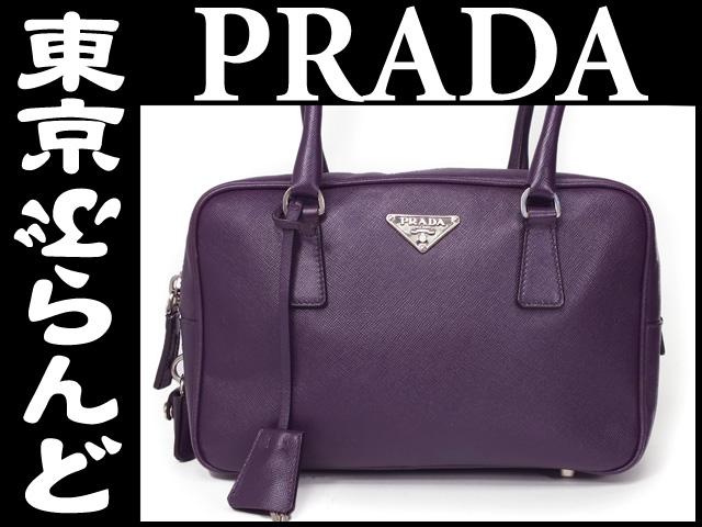 b7a01c30ebb7 プラダ(PRADA) サフィアノ ミニボストンバッグ 紫 BL0189の高価買取 ...