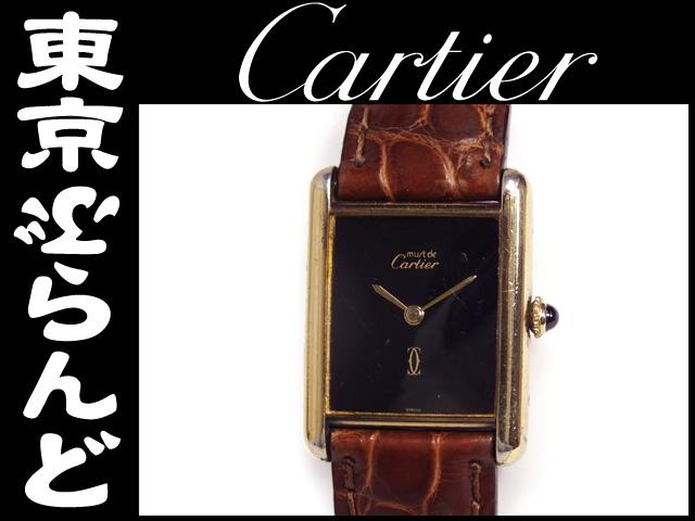 カルティエ ヴェルメイユ レディース腕時計 4