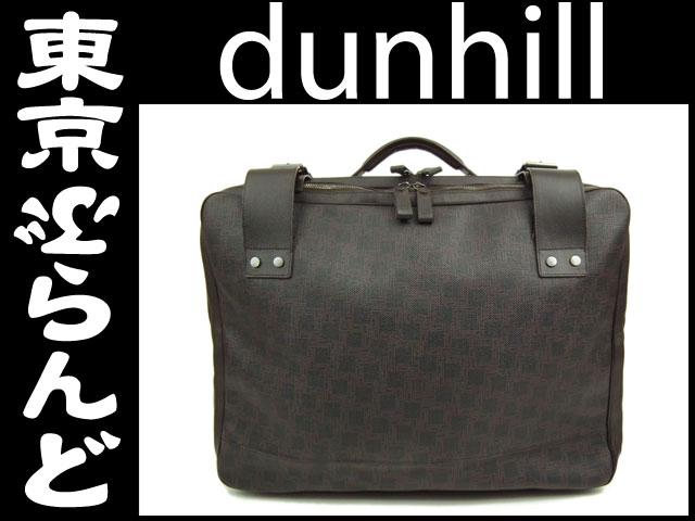 ダンヒル トラベルケース ビジネスバッグ ブラウン3