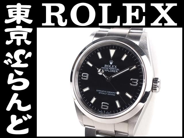 ロレックス エクスプローラー1 114270 F番 腕時計PW