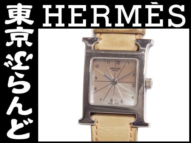 エルメス H腕時計 シェル レディース腕時計 3