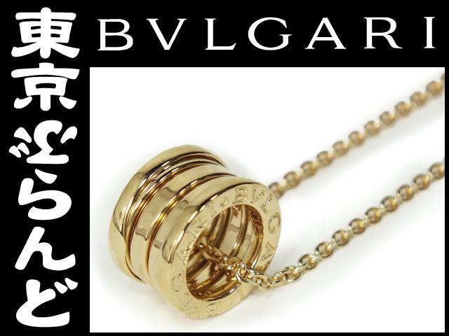 ブルガリ Bzero1 ネックレス K18YG 10 仕上済