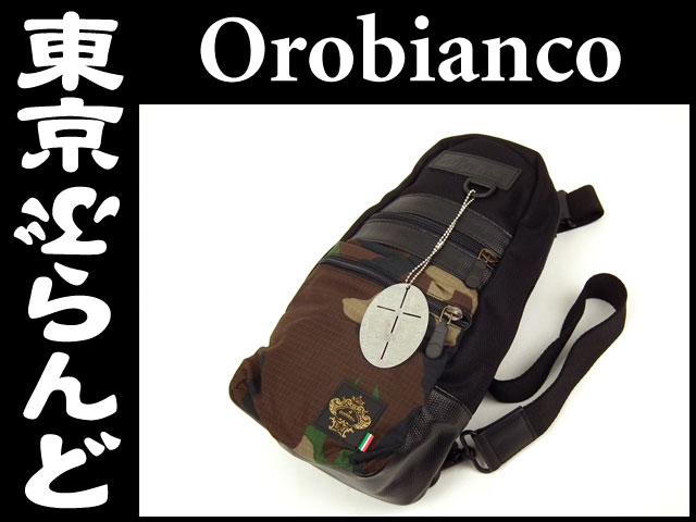 オロビアンコ デザルティカ ボディバッグ 迷彩×黒1