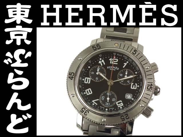 エルメス CL2.910 クリッパーダイバークロノ 時計10