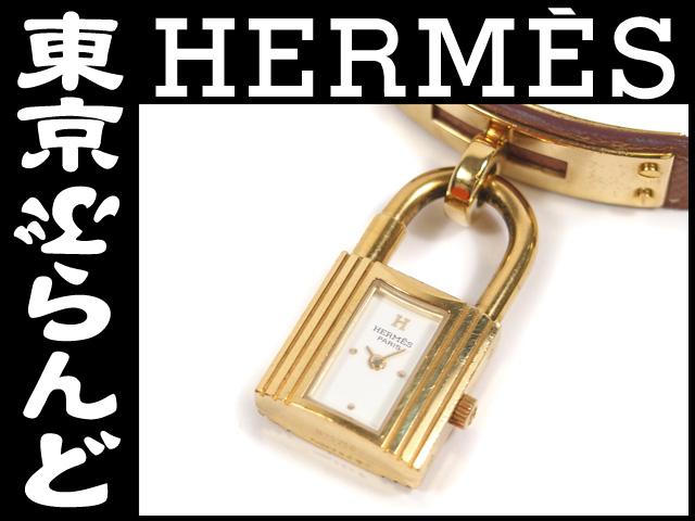 エルメス ケリー腕時計 白 レディース腕時計 4